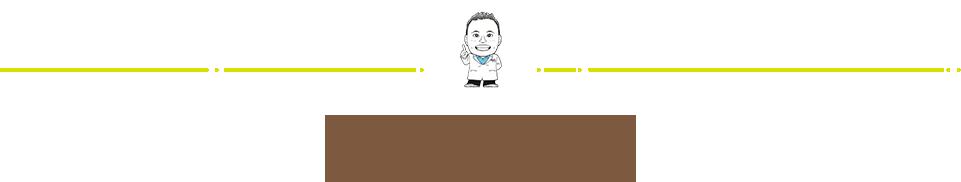 土倉内科循環器クリニックの5つの特徴